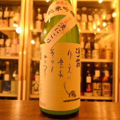 sakehitosuji171129