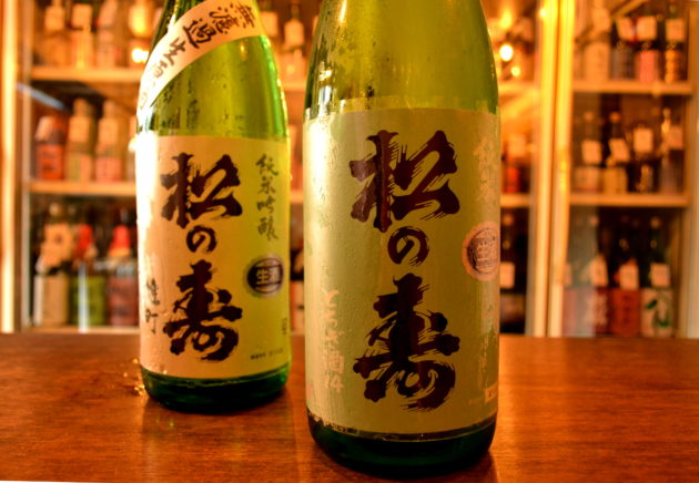 matsukoto171104