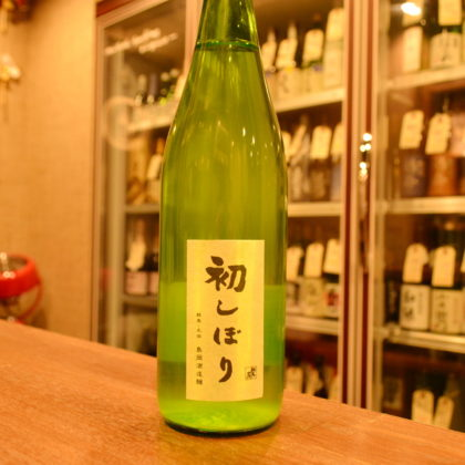 gunmaizumi171216