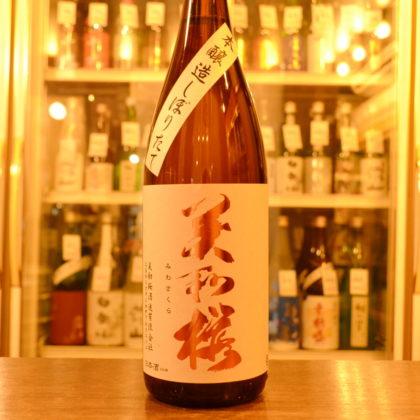 miwasakura171219