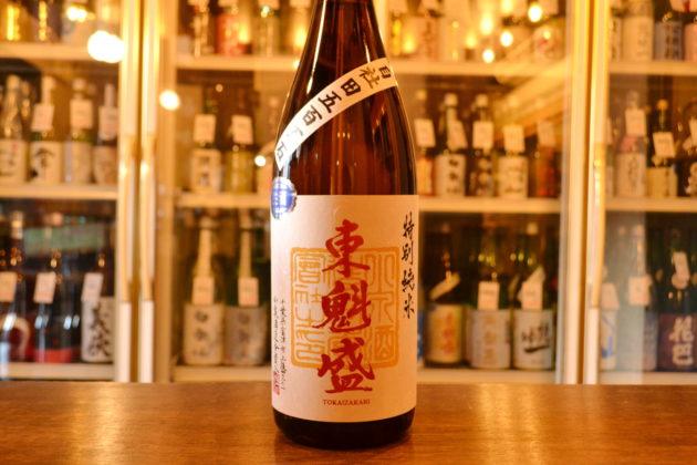 tokaizakari171212
