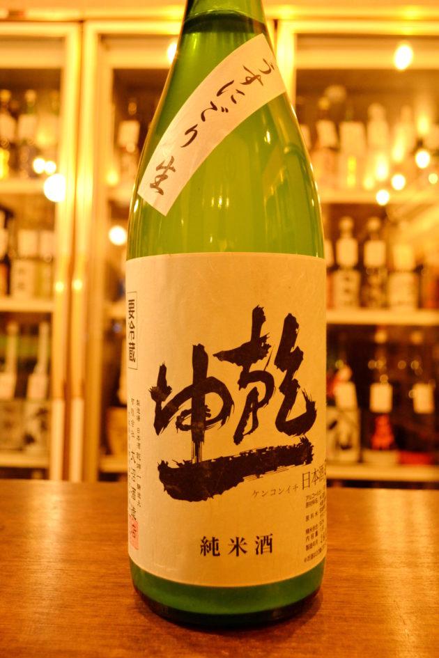 kenkonichi171208