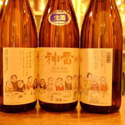 shinrai180220