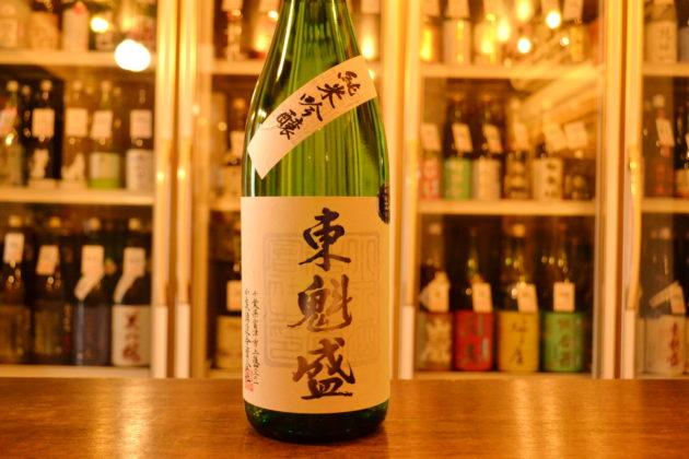 tohkaizakari180222