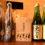 【書籍入荷】日本酒の人 -仕事と人生-