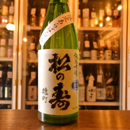 matsunokotobuki180322