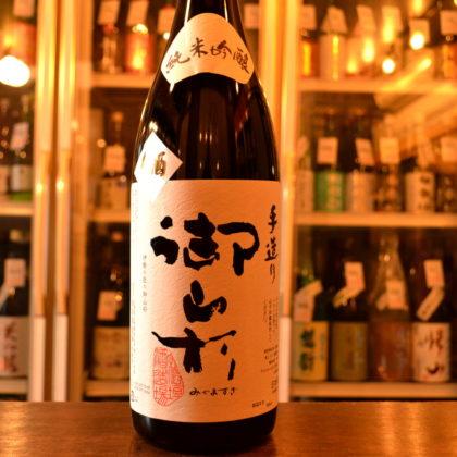 miyamasugi180306