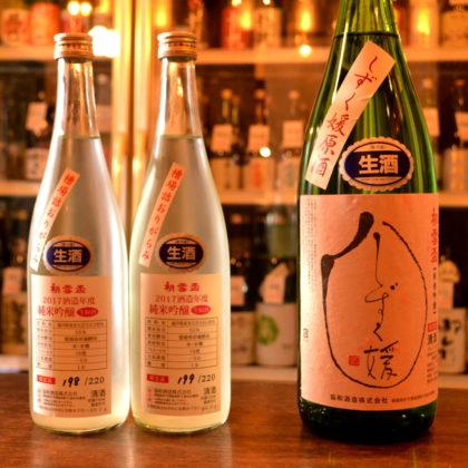 hatsuyukihai180322