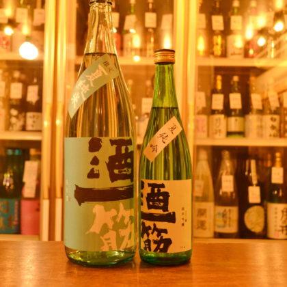 sakehitosuji180426