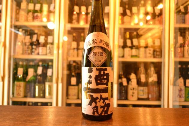 sakehitosuji180405