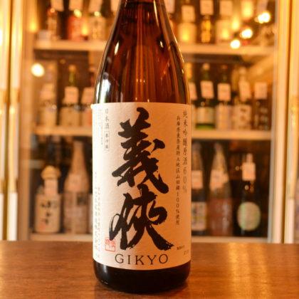 gikyo180410