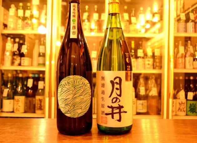 tsukinoi180403