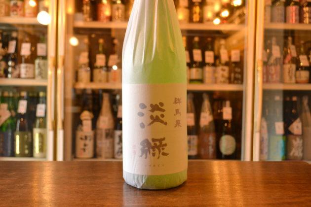 gunmaizumi180410