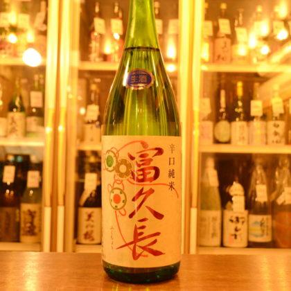 fukucho180403