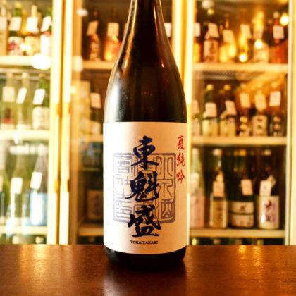 tohkaizakari180608