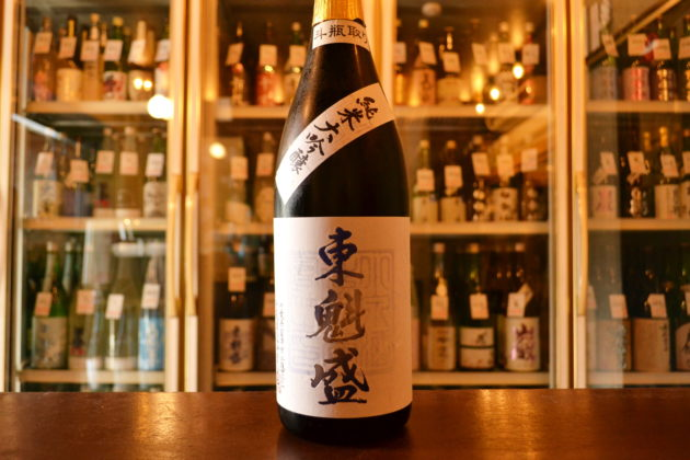 tohkaizakari180614