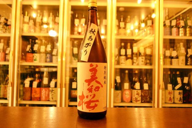 miwasakura180903