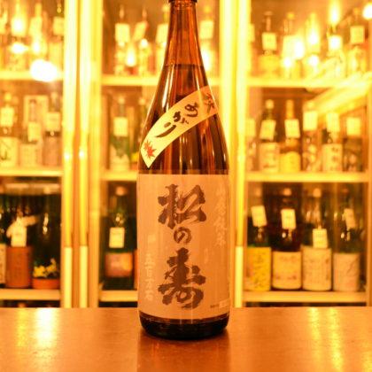 matsunokotobuki180904