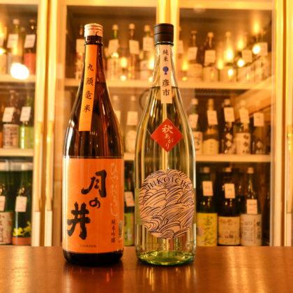 tsukinoi180911
