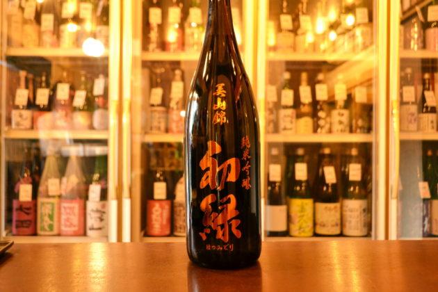 hatsumidori181018