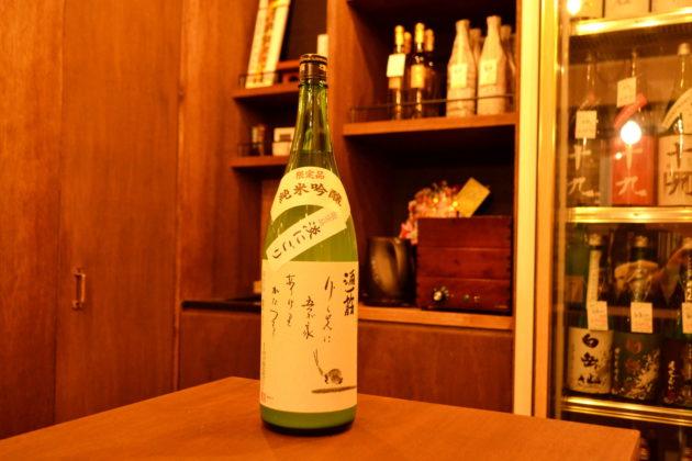sakehitosuji181127