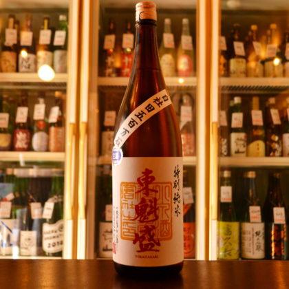 tokaizakari181115
