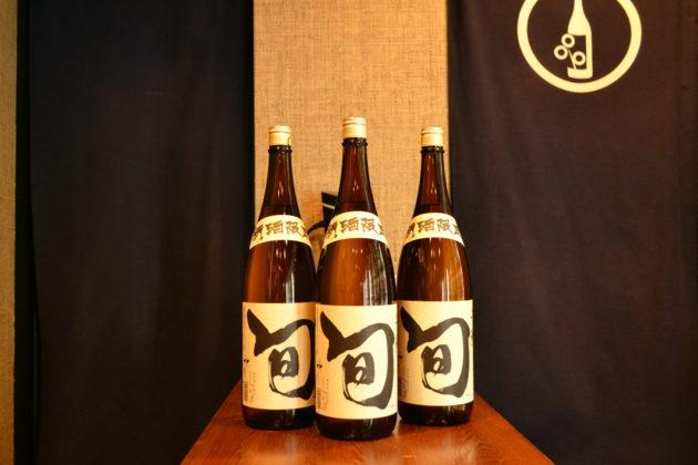 satsumakotobuki181123
