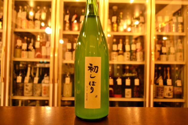 gunmaizumi181214