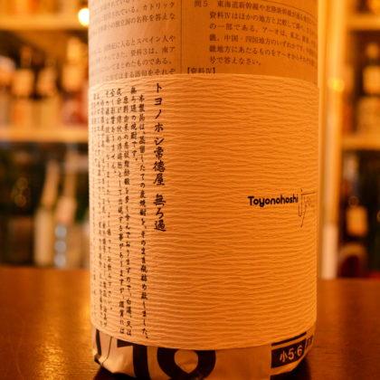 jotokuya181214_2