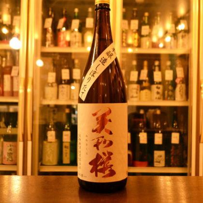 miwasakura181220
