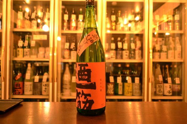 sakehitosuji190111