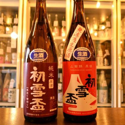 hatsuyukihai190221