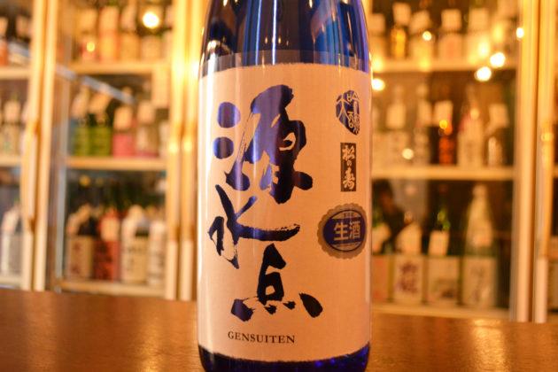 matsunokotobuki190219