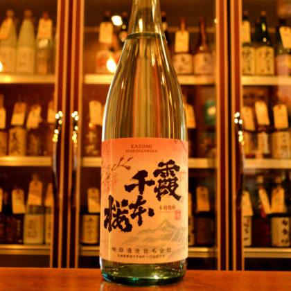 senbonzakura190301