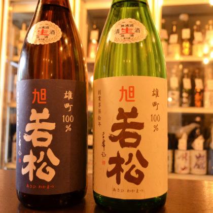 asahiwakamatsu190417