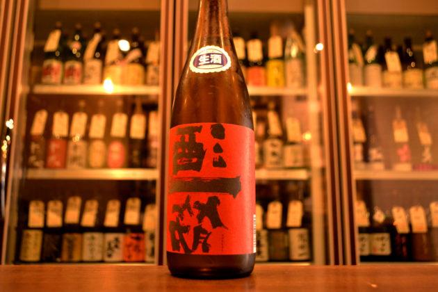 sakehitosuji190420