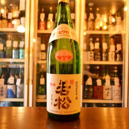 asahiwakamatsu190524