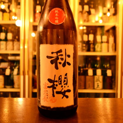 fukucho190820