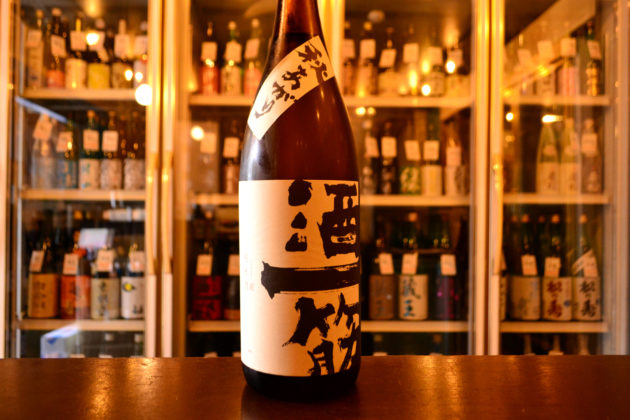 sakehitosuji190829