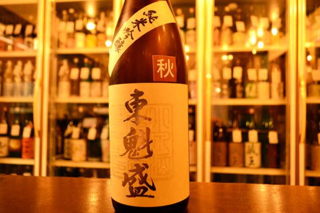 tokaizakari190820