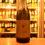 八仙のチャレンジ酒