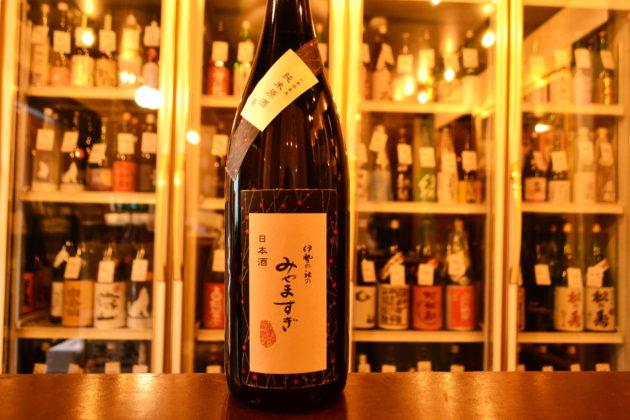 miyamasugi190918