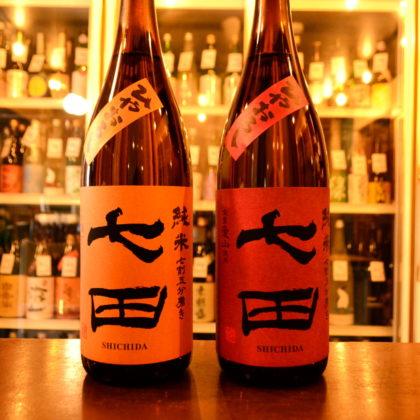 shichida190905
