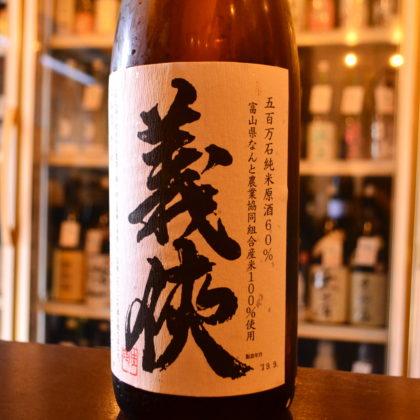 gikyo191003