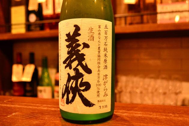 gikyo191024