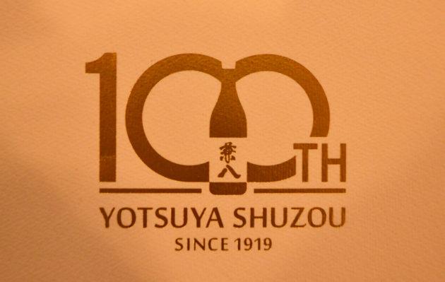 kanehachi191115