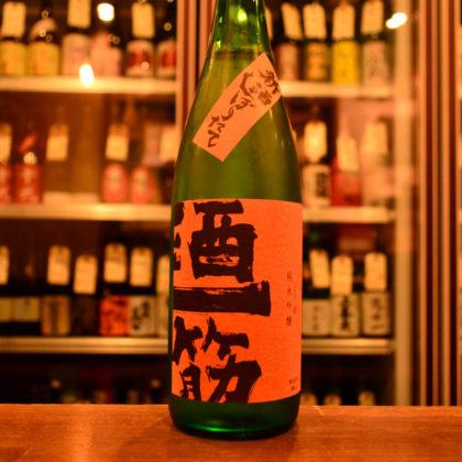 sakehitosuji191221