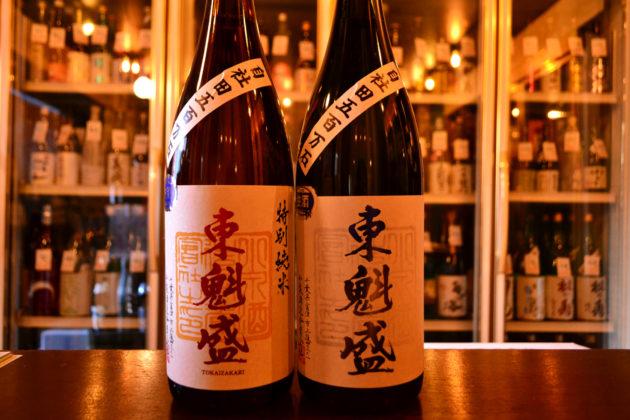 tokaizakari191214