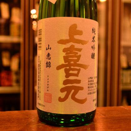 jokigen200118