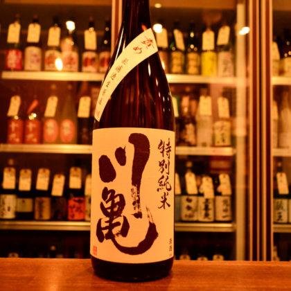 kawakame200123